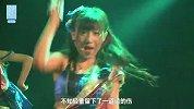 SNH48《十八个闪耀瞬间》公演-20160604-N队《暴风雨之夜》