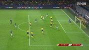多特蒙德VS马德里竞技--18/19欧冠小组赛第3轮
