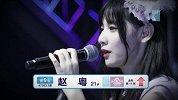 SNH48第四届年度总决选