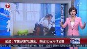 2018年苏宁易购·北京善行者公益徒步活动圆满举办