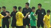 恒大U17冠军赛7、8名决赛 广州恒大vs基辅迪纳摩