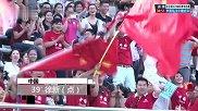 国足-15年-U23亚预赛:中国5:0蒙古-精华